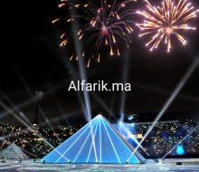 ouverture egypt